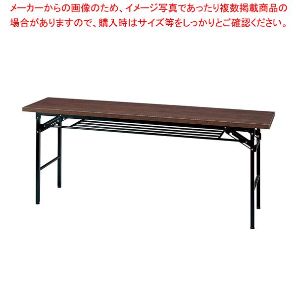 ミーティングテーブル ハイタイプ ローズ KM1845TR【厨房館】<br>【メーカー直送/代引不可】