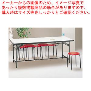 食堂用テーブル ソフトエッジ巻 DY1875S【ECJ】【家具 食堂用テーブル 中華テーブル 】