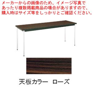 テーブル(棚無) MT2701 (B)ローズ【 家具 会議テーブル 長机 】 【厨房館】
