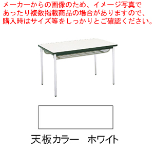 テーブル(棚付) MT2714 (C)ホワイト【 家具 会議テーブル 長机 】 【厨房館】
