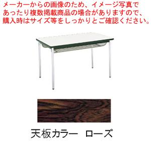 テーブル(棚付) MT2715 (B)ローズ【 家具 会議テーブル 長机 】 【厨房館】