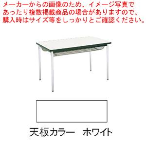 テーブル(棚付) MT2715 (C)ホワイト【 家具 会議テーブル 長机 】 【厨房館】