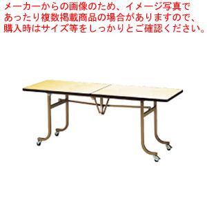 フライト 角テーブル KA1860 【厨房館】【メーカー直送/代引不可】