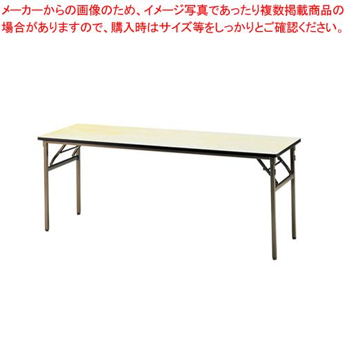 KB型 角テーブル KB1845 【厨房館】【メーカー直送/代引不可】