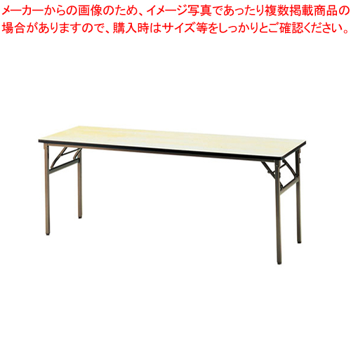 KB型 角テーブル KB1860 【厨房館】【メーカー直送/代引不可】
