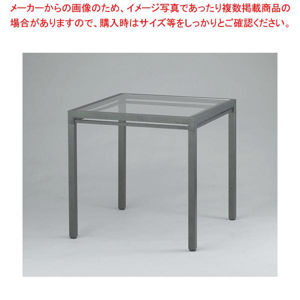 キューブテーブル ハンマーシルバー AGC-CT800【厨房館】【メーカー直送/代引不可】