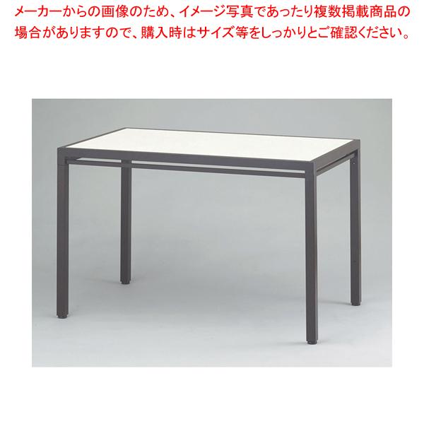 ブッフェテーブル ハンマーシルバー AGC-BT900 ウェーブ【厨房館】【メーカー直送/代引不可】