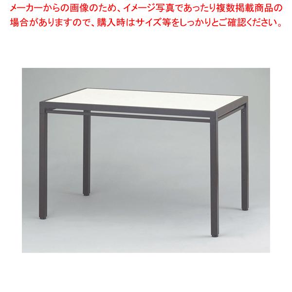 ブッフェテーブル ハンマーシルバー AGC-BT1200 ウェーブ【厨房館】【メーカー直送/代引不可】