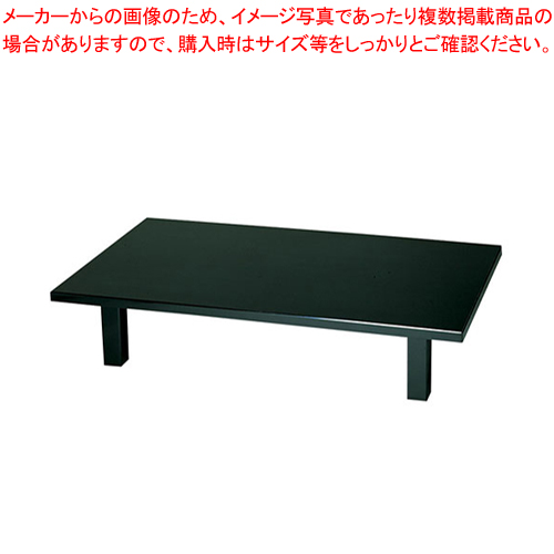 軽量座卓 うるみ石目(ウレタン) 1500×900×H330mm【 家具 座卓 】 【厨房館】