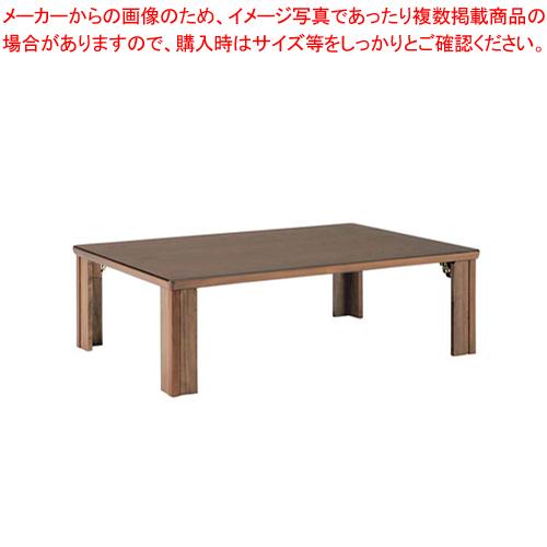 和風座卓(折脚) STZ-962 Cタイプ【 家具 座卓 】 【厨房館】