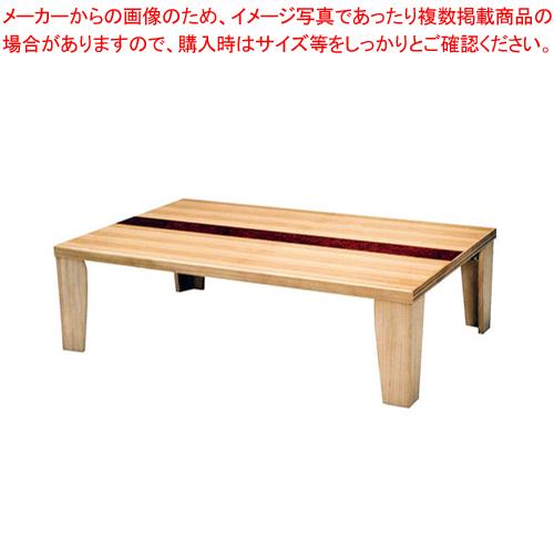 座卓 アテネ(折脚) R-15-48 【厨房館】