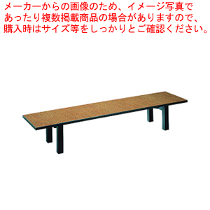 宴会机 堆朱メラミン TS46-03K 1200×600×H320mm【 家具 座卓 宴会机 】 【厨房館】