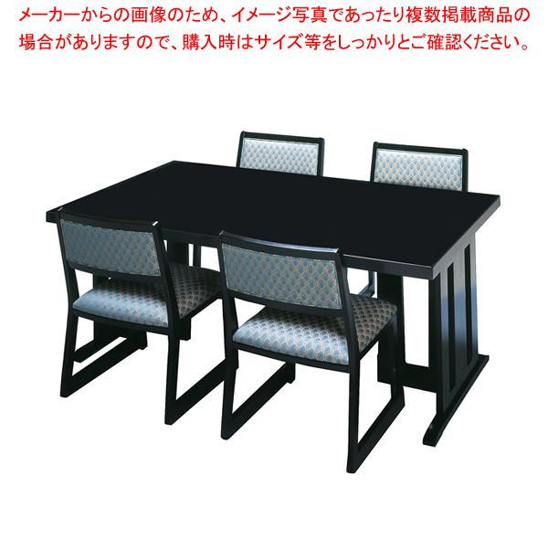 皇帝 高さ可変テーブル メラミン乾漆調【 メーカー直送/代引不可 】 【厨房館】