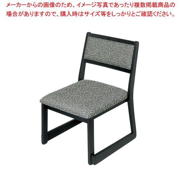 木製都高座椅子 新翁(布)フレーム黒 12017595 【厨房館】