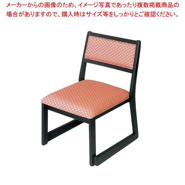 木製都高座椅子 新香(布)フレーム黒 12017605 【厨房館】