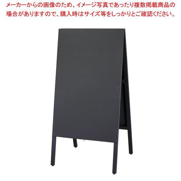 チョーク用 スタンド黒板 ビッグタイプ TBD120-1【厨房館】【厨房用品 調理器具 料理道具 小物 作業 】