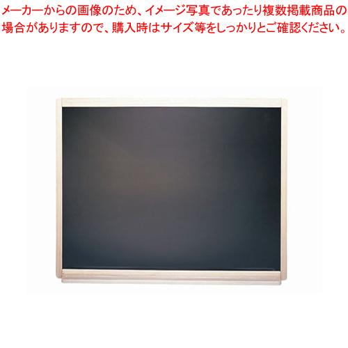 ウットー マーカー(ボード) ブラック WO-MB609【 店舗備品 メニュー板 】 【厨房館】