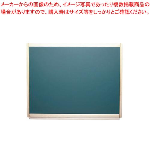 ウットー チョーク(ボード) グリーン WO-S609【 店舗備品 メニュー板 】 【厨房館】