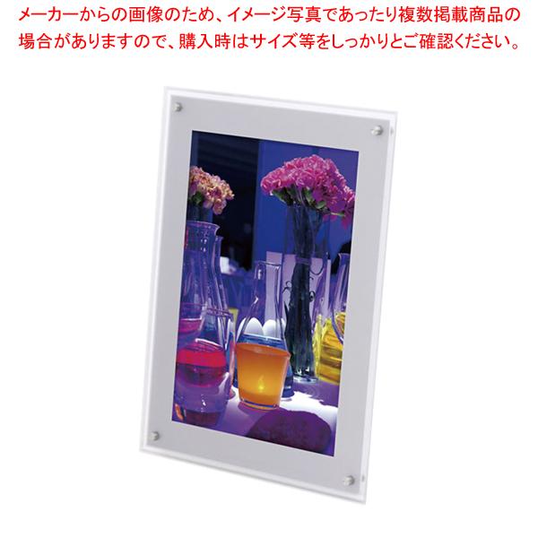 アクリル ライトパネル AC-A3【厨房館】【厨房用品 調理器具 料理道具 小物 作業 】
