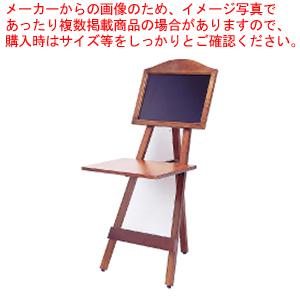 テーブルボード TAB-345 MB マーカー用 ブラック【 メーカー直送/代引不可 】 【厨房館】