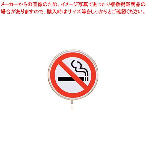サインポール用プレート NGS-1 文字無【 メーカー直送/代引不可 】 【厨房館】