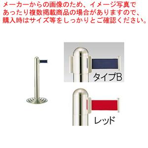 ガイドポールベルトタイプ GY111 B(H960mm)レッド【厨房館】【メーカー直送/代引不可】