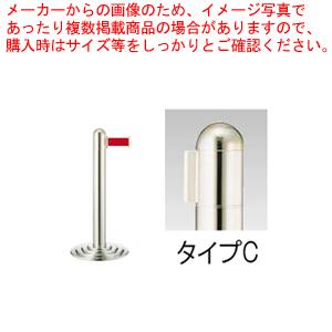 ガイドポールベルトタイプ GY112 C(H760mm)【厨房館】【メーカー直送/代引不可】