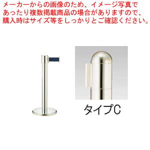 ガイドポールベルトタイプ GY412 C(H900mm)【厨房館】【メーカー直送/代引不可】