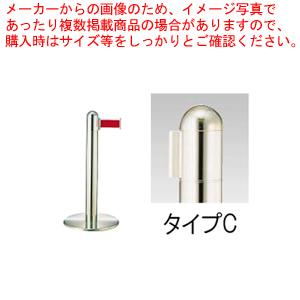 ガイドポールベルトタイプ GY311 C(H930mm)【厨房館】【メーカー直送/代引不可】