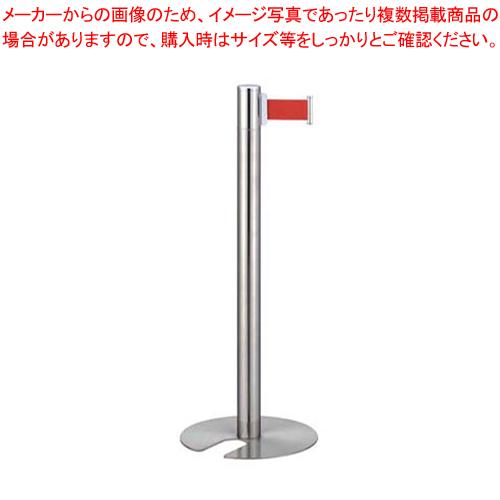 ガイドポール ベルトタイプ GY911 Aタイプ レッド【厨房館】【メーカー直送/代引不可】