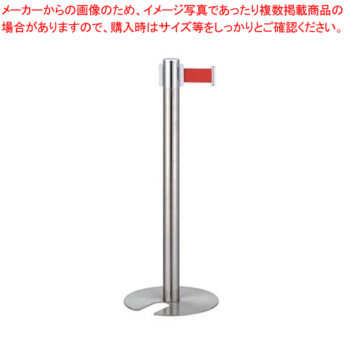 ガイドポール ベルトタイプ GY911 Bタイプ レッド【厨房館】【メーカー直送/代引不可】