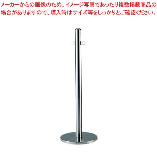 パーティション 【厨房館】 SAパーティション 店舗備品 ロープ関連品 パーティション RP-50【 】
