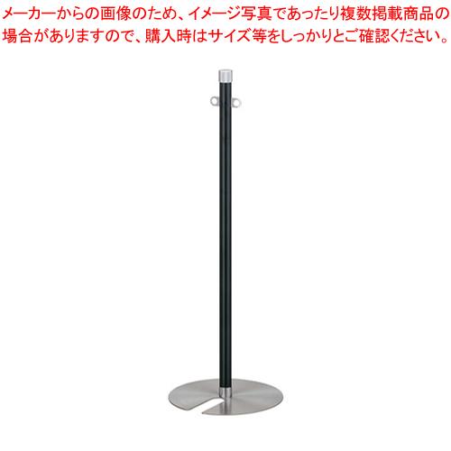 ガイドポール GY95A-75T【 メーカー直送/代引不可 】 【厨房館】