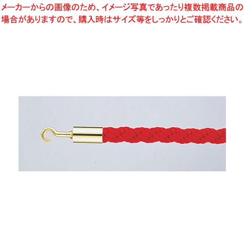 パーティションロープ Aタイプ 30B レッド【 メーカー直送/代引不可 】 【厨房館】