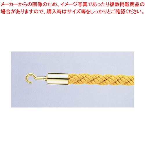 パーティションロープ Aタイプ 30B イエロー【厨房館】<br>【メーカー直送/代引不可】