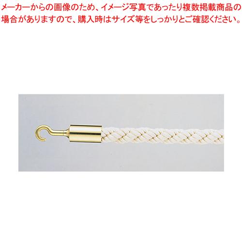 パーティションロープ Aタイプ 30B ホワイト【厨房館】<br>【メーカー直送/代引不可】