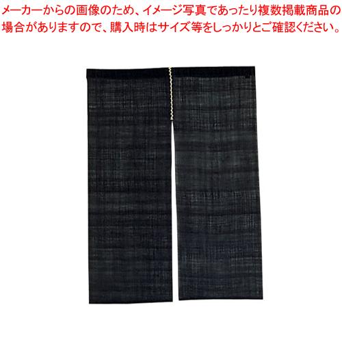本麻のれん 万葉 無地 茄子紺 【ECJ】【店舗備品 暖簾 のれん 】