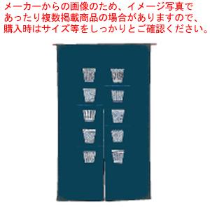 半間のれん 藍染 そばちょこ NID3045【 店舗備品 暖簾 のれん 】 【厨房館】