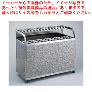 SAアンブレラスタンド鍵付 USR-40【 傘立て 】 【厨房館】