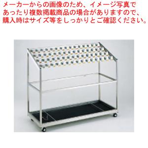 SAアンブレラスタンド鍵付 UT-30【 傘立て 】 【厨房館】