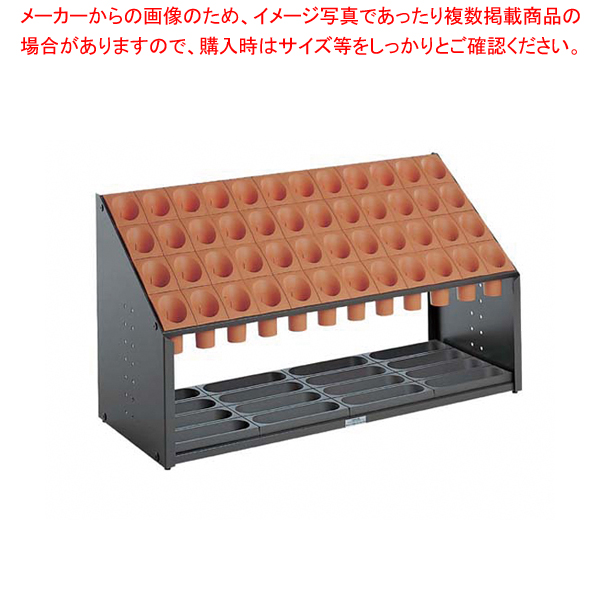 オブリークアーバンB B48(48本立)オレンジ【 メーカー直送/代引不可 】 【厨房館】