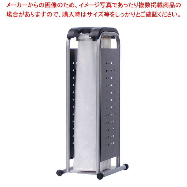 傘袋スタンド かさっぱ 238-4001【ECJ】【厨房用品 調理器具 料理道具 小物 作業 】