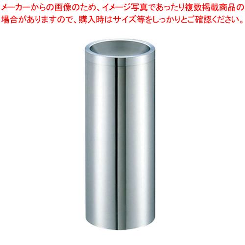 SAスモーキングスタンド SM-250【 灰皿 アッシュトレイ 】 【厨房館】