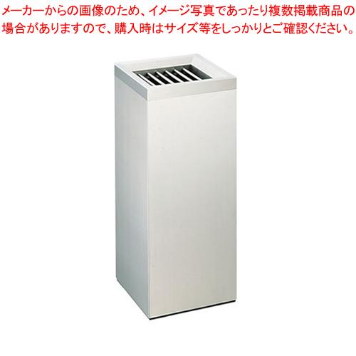 SAスモーキングスタンド SK-250【 灰皿 アッシュトレイ 】 【厨房館】