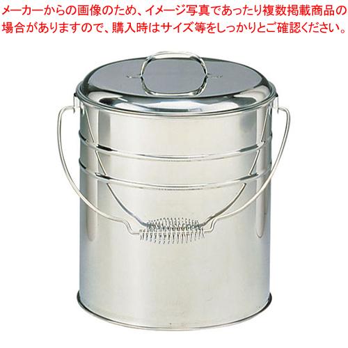 ダストポット ST-15(内容器付)【 灰皿 アッシュトレイ 】 【厨房館】