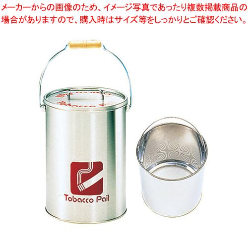 タバコペール(中カゴ付) CP-Z-22N【 灰皿 アッシュトレイ 】 【厨房館】