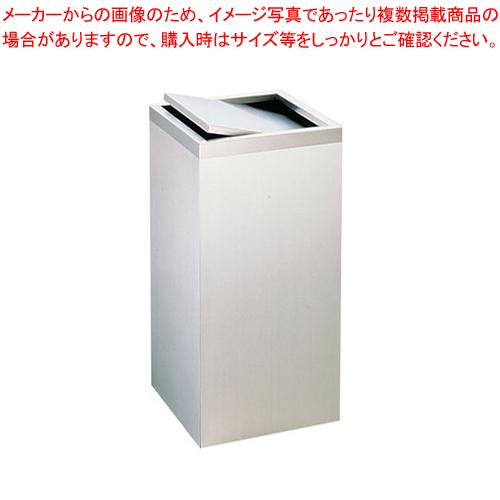 SAダストボックス BK-300【 店舗備品 ごみ箱 】 【厨房館】