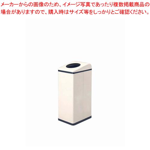 リサイクルトラッシュ Bライン OSL-31【 店舗備品 ごみ箱 】 【厨房館】