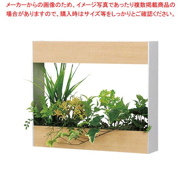 デザインポット(造花付) GR4033 ベージュ 【 人工樹木 作り物 】 【厨房館】