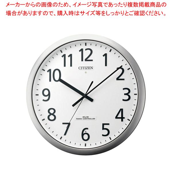 シチズン 防湿・防塵型電波時計 8MY484-019 【厨房館】